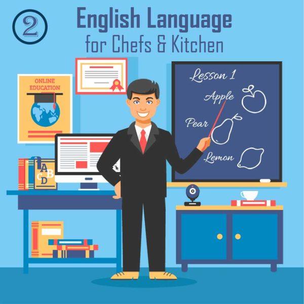 اللغة الإنجليزية للشيفات والمطبخ المستوي الثاني